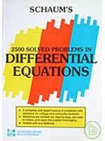 9780070991583: 2, 500 Solved Problems in Differential Equations (Schaum's Solved Problems Series)