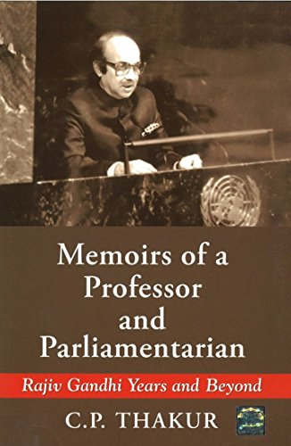 9780071078412: Memoirs of a Professor and Parliamentarian