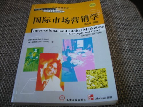 9780071158008: International and Global Marketing: Concepts and Cases (McGraw-Hill/Irwin Series in Marketing)