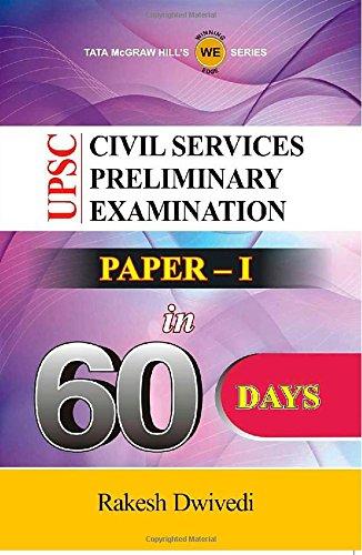 9780071329255: Upsc Civil Services Preliminary Examination in 60 Days (Paper 1) 1st Edition (UPSC Civil Services Preliminary Examination in 60 days (Paper 1) 1st Edition)