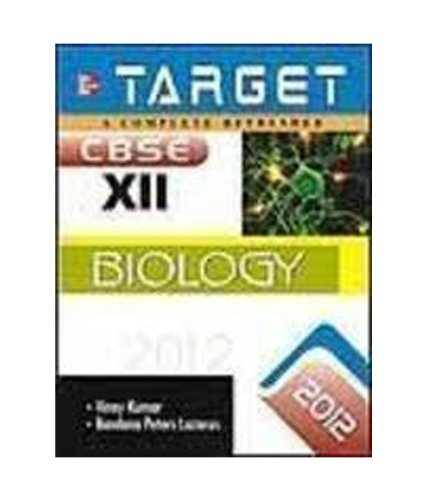 9780071332354: Target 2012: Biology For Class - XII