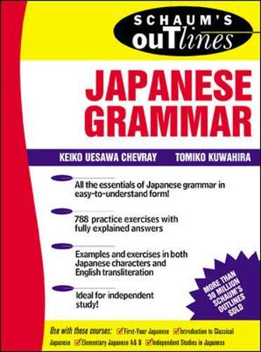 9780071342209: Schaum's Outline of Japanese Grammar