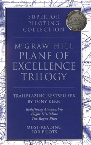 9780071370097: Plane of Excellence:  Superior Piloting Trilogy