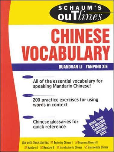 9780071378352: Schaum's Outline of Chinese Vocabulary (Schaum's Outline Series)