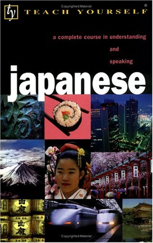 9780071384377: Teach Yourself Japanese Complete Course (Audio Cassette) (TY: Complete Courses)