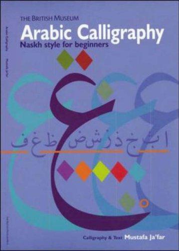9780071400442: Arabic Calligraphy