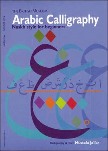 9780071400442: Arabic Calligraphy: Naskh Script for Beginners