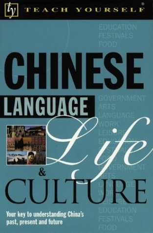 9780071407137: Chinese Language, Life, & Culture (Teach Yourself...Language, Life, and Culture)