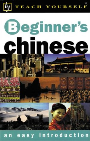 9780071407373: Teach Yourself Beginner's Chinese Audiopackage (Teach Yourself Beginner's: An Easy Introduction)