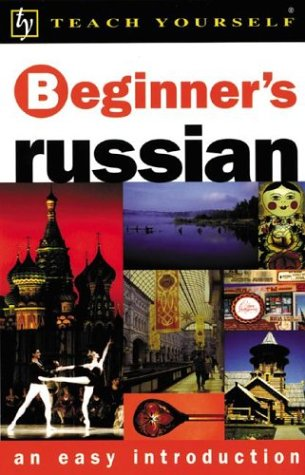 9780071407533: Teach Yourself Beginner's Russian (Teach Yourself (McGraw-Hill))