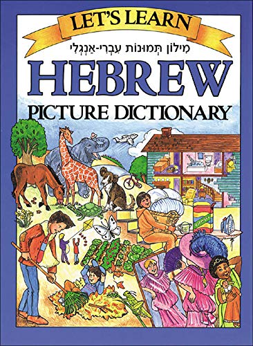 Let's Learn Hebrew Picture Dictionary: Goodman, Marlene
