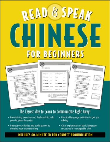 9780071412186: Read and Speak Chinese for Beginners