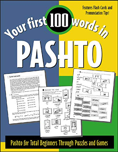 9780071412230: Your First 100 Words in Pashto (Your First 100 Words In!Series)