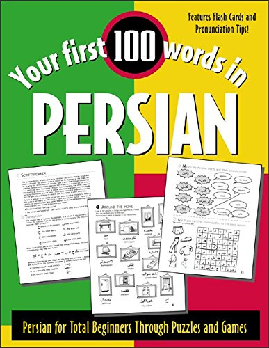 9780071412247: Your First 100 Words in Persian