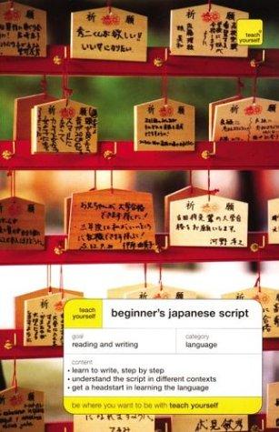 9780071419857: Teach Yourself Beginner's Japanese Script (Teach Yourself...Script)