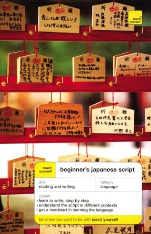 9780071419857: Teach Yourself Beginner's Japanese Script