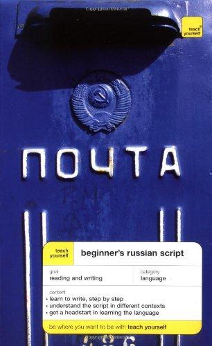 9780071419864: Teach Yourself Beginner's Russian Script