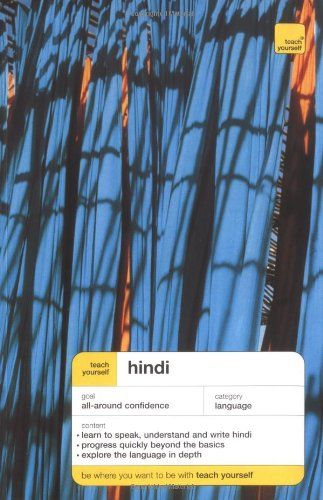 9780071420129: Teach Yourself Hindi Complete Course (Book Only) (Teach Yourself Language Complete Courses)