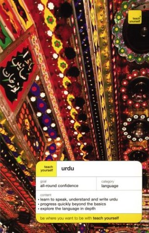 9780071420198: Teach Yourself Urdu (Teach Yourself Language Complete Courses)