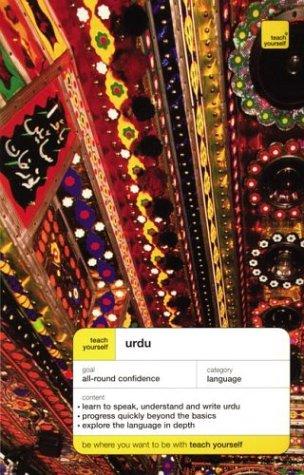 9780071420198: Teach Yourself Urdu Complete Course