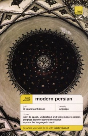 9780071420280: Teach Yourself: Modern Persian (TY: Complete Courses)