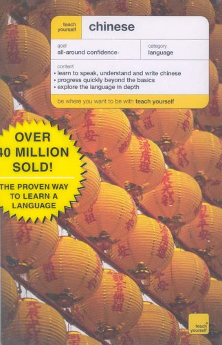 9780071430333: Teach Yourself Chinese [With 2 CDs] (Teach Yourself (McGraw-Hill))