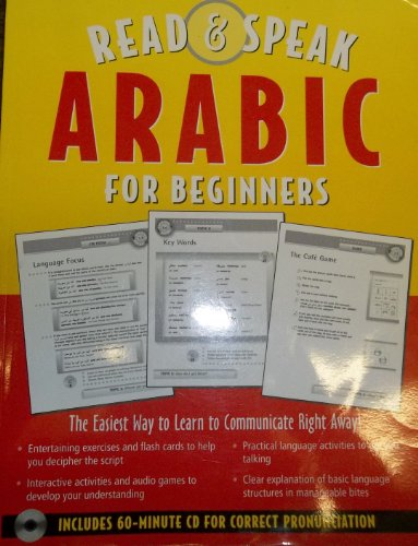 9780071430814: Arabic for Beginners: The Easiest Way to Learn to Communicate Right Away!