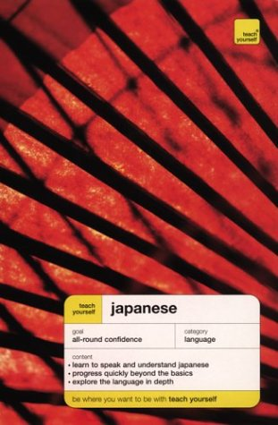 9780071431569: Teach Yourself Japanese Complete Course