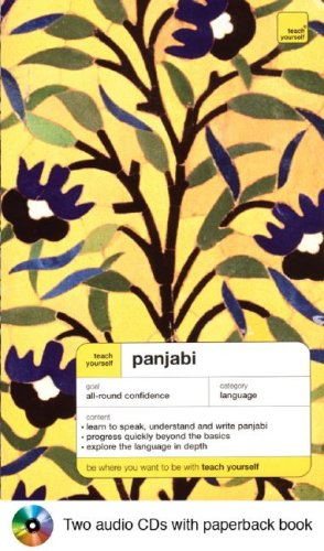 9780071431637: Teach Yourself Panjabi Complete Course Package (Book + 2CDs) (Teach Yourself: Language)