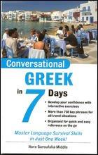 9780071432757: Conversational Greek in 7 Days