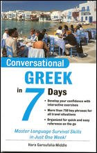 9780071432764: Conversational Greek in 7 Days Package (Book + 2cds) (Conversational... in 7 Days)