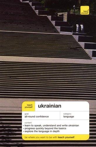 9780071434270: Teach Yourself Ukranian Complete Course