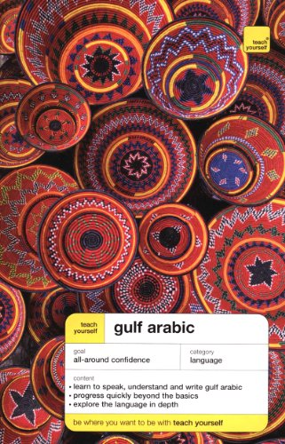 9780071434522: Teach Yourself Gulf Arabic Complete Course