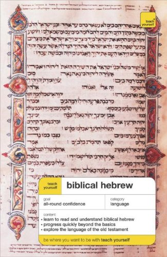 9780071434621: Teach Yourself Biblical Hebrew Complete Course (Book Only) (TY: Complete Courses)