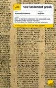 9780071434652: Teach Yourself New Testament Greek Complete Course (Book Only) (TY: Complete Courses)