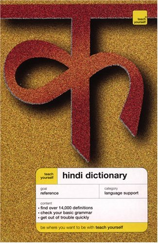 9780071435031: Teach Yourself Hindi and English Dictionary: Hindi-English/English-Hindi (Teach Yourself (McGraw-Hill))