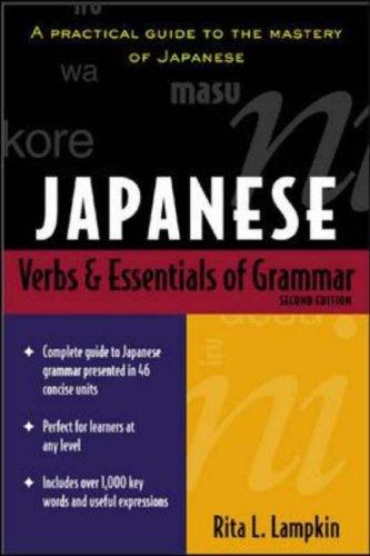 9780071435147: Japanese Verbs and Essentials of Grammar