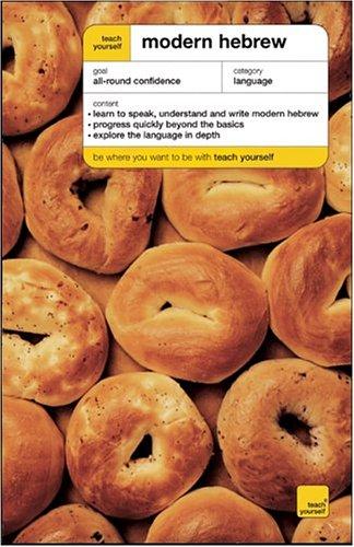 9780071445238: Teach Yourself Modern Hebrew