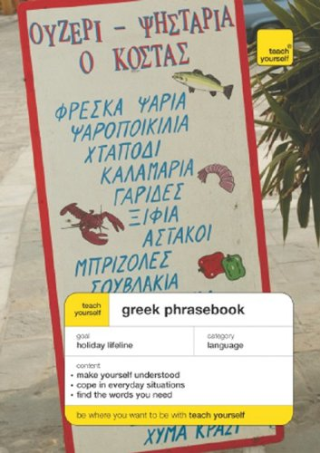 9780071456630: Teach Yourself Greek Phrasebook (TY: Language Guides)