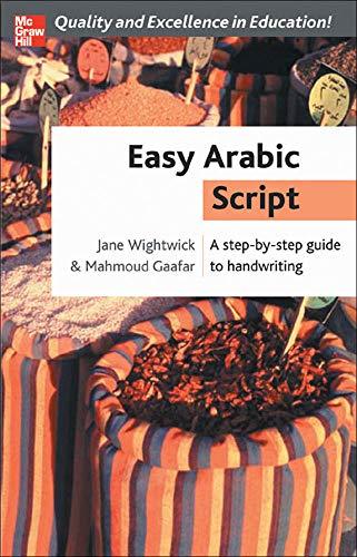 9780071462099: Easy Arabic Script (NTC Foreign Language)