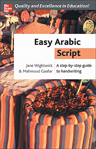 9780071462099: Easy Arabic Script