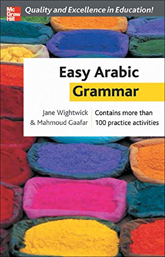 9780071462105: Easy Arabic Grammar