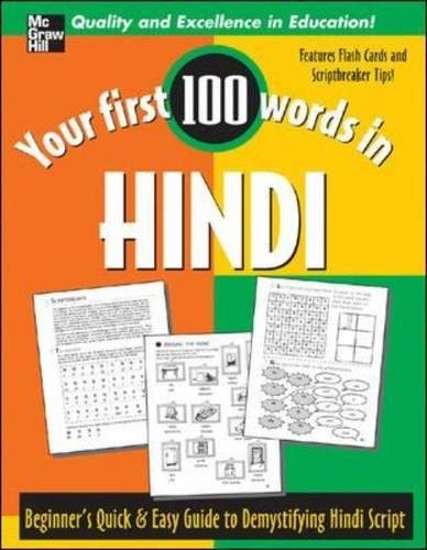 9780071469234: Your First 100 Words In Hindi (Your First 100 Words In...Series)