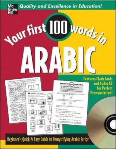 9780071469289: Your First 100 Words Arabic w/Audio CD (Your First 100 Words In!Series)