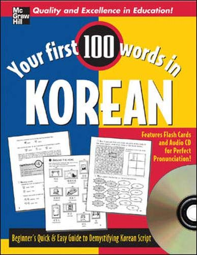 9780071469319: Your First 100 Words Korean w/Audio CD (Your First 100 Words Inâ?¦Series)
