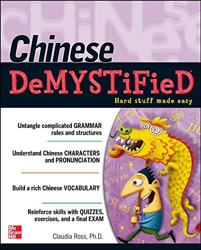 9780071477253: Chinese Demystified: A Self-Teaching Guide