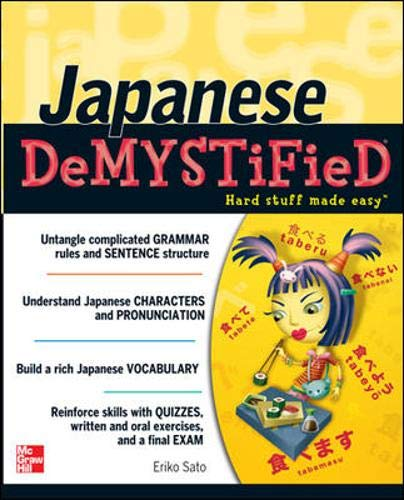 9780071477260: Japanese Demystified: A Self-Teaching Guide