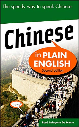 9780071482950: Chinese in Plain English, Second Edition