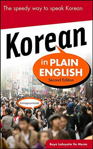9780071482974: Korean in Plain English, Second Edition