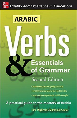 9780071498050: Arabic Verbs & Essentials of Grammar, 2E